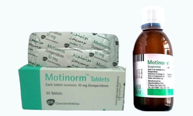 دواء موتينورم لعلاج القيء والغثيان للكبار والأطفال خمسة طب